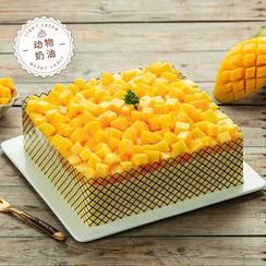 芒果茫茫蛋糕
