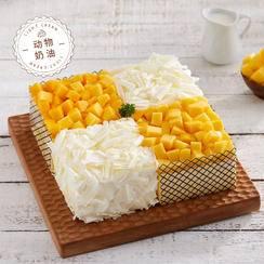 榴芒双拼蛋糕