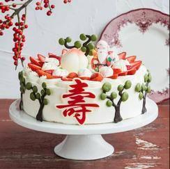 寿比南山蛋糕